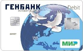 Платёжная карта Мир3