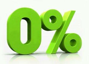 Где взять заем без процентов