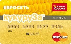 Кредитная карта Кукуруза