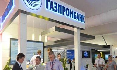 Вклады Газпромбанка 2017