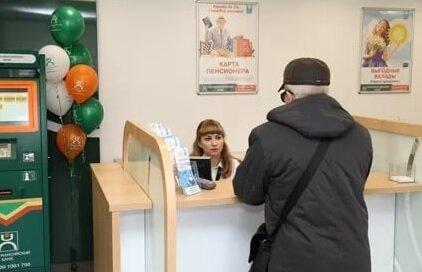 Вклады Ханты-Мансийского банка 2017