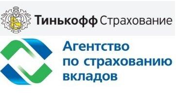 Тинькофф страхование3