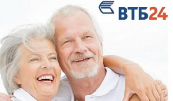ВТБ 24 кредит пенсионерам условия