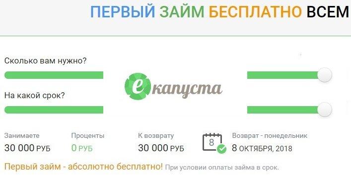 купить авто в кредит в ульяновске