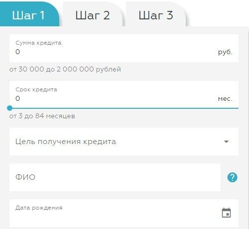 взять кредит онлайн в казахстане на карту с маленькой процентной ставкой