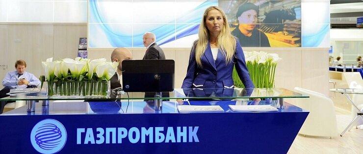 Пополнить счёт мегафон с банковской карты без комиссии новосибирск
