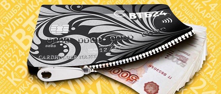 Взять кредит от частного лица без предоплаты