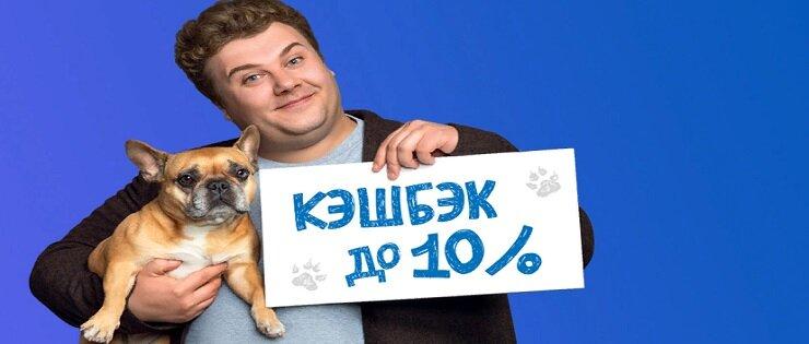 Газпромбанк краснодар официальный сайт кредит
